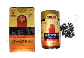 KOREAN RED GINSENG EXTRACT PILL GOLD