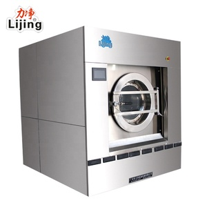 double function industrial washing machine drum type washing machine eco clean washing machine