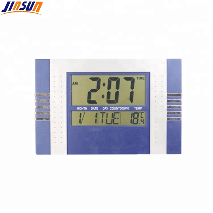 Large Display Lcd Digital Wall Clock For Elder Buy Lcd Digital Wall