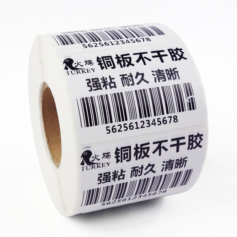 Factory supply thermal label paper for all kind of labeller zebra/brother/dymo compatible DT label roll