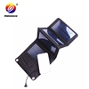 7w poly advertising ideas solar wireless mobile phone charger made in China
