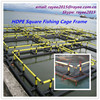 hdpe aquaculture fishing farms floating equipment net cages, fish farming cage for 10,000 fish ,peces neto jaula