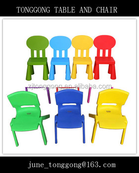 Wholer Price Kids Study Plastic Sets Table Chair Nursery School Clroom Furniture