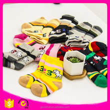 2017 Wholesale Cheap Colorful Dog Number Pattern Cotton Ruffle Newborn Baby Toddlers Sock