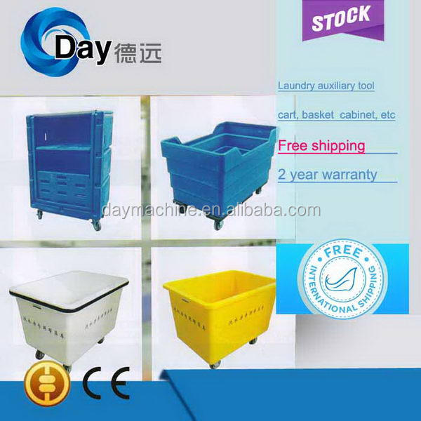laundry carts commercial laundry carts commercial suppliers and at alibabacom - Laundry Carts