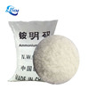 China Manufacturer NH4Al(SO4)2 99% Aluminium Sulphate Ammonium With Cas 7784-25-0