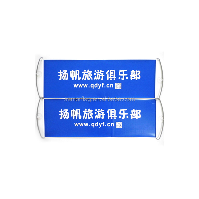 PE telescopic fan banner roll up banner