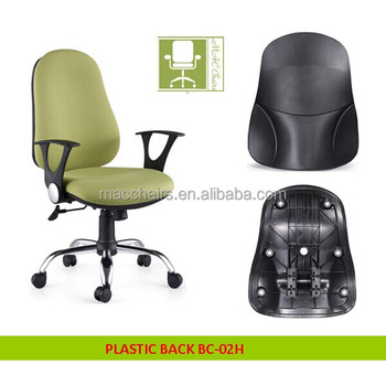 Price For Executive Office Chair Parts Plastic Back Cover Bc 04
