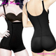 Black Butt Lifter Zipper Corset Bamboo Charcoal Body Shaper For Women