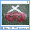 /product-detail/liquid-gel-long-lasting-soft-ice-facial-eye-mask-60335041079.html