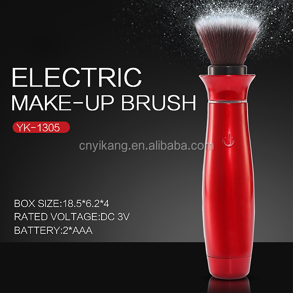 brocha electrica para maquillaje
