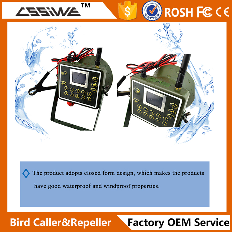 2017 CSSIWE 60W waterproof mp3 sound bird caller with 7 groups timer from cashway