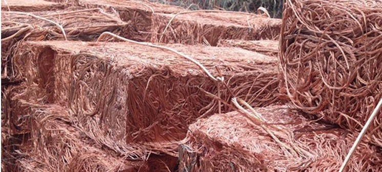copper wire <strong>scrap</strong>
