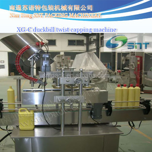 XG-C Duckbill cap bootles twist capping machines