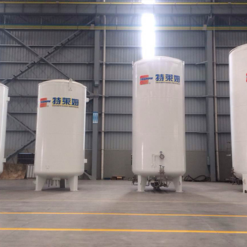 Hot sale natural horizontal chemical cryogenic liquid gas storage tank price
