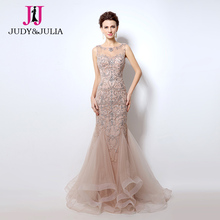 LX006 Mermaid Evening Dresses Gorgeous Tulle Unique Beading Dresses