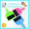 Pet Dog Poop Scoop Plastic Dog Brush Dustpan