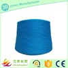 High tenacity muti-color poly wool blended yarn dyed color
