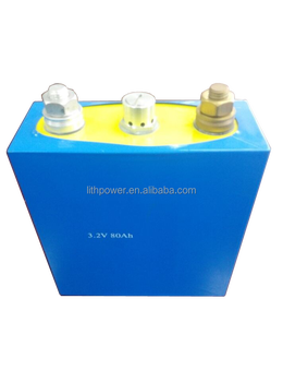 2000cycles 80ah 3.2v lifepo4 punch battery cell, Factory direct PRICE 3.2v 80ah lifepo4 battery cell