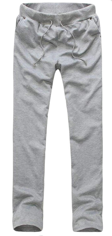 Suncolor8 Men Slim Fit Jogging Pants Trousers Elastic Waist Drawstring Contrast Trendy Lounge Pants Trousers