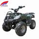 48V500w 800w 1000W cheap adult Electric ATV quad for adult