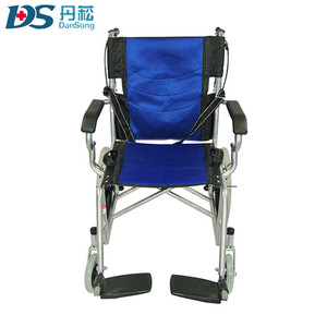 Handicapped aluminum frame folding compact manual wheelchair