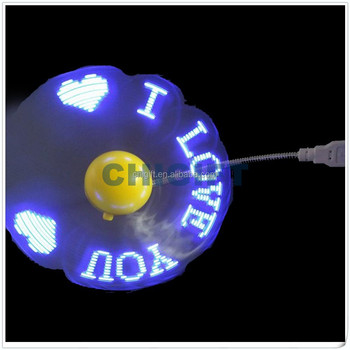Decoration Lights Software USB Message Fan