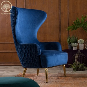 Hot Sale Blue Velvet Arm Chair Wing Lounge Chair Round Sofa Chair