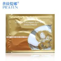 High quality Pilaten Collagen Crystal Eye Mask Hotsale Eye Patch Eye mask