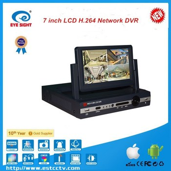 h.264 network embedded dvr software