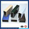 2016 cheapest price good quality China top anodized aluminium extrusion profile manufacturers
