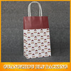 (BLF-PB823)full color pritning Paper twisted handle small kraft paper gift bags