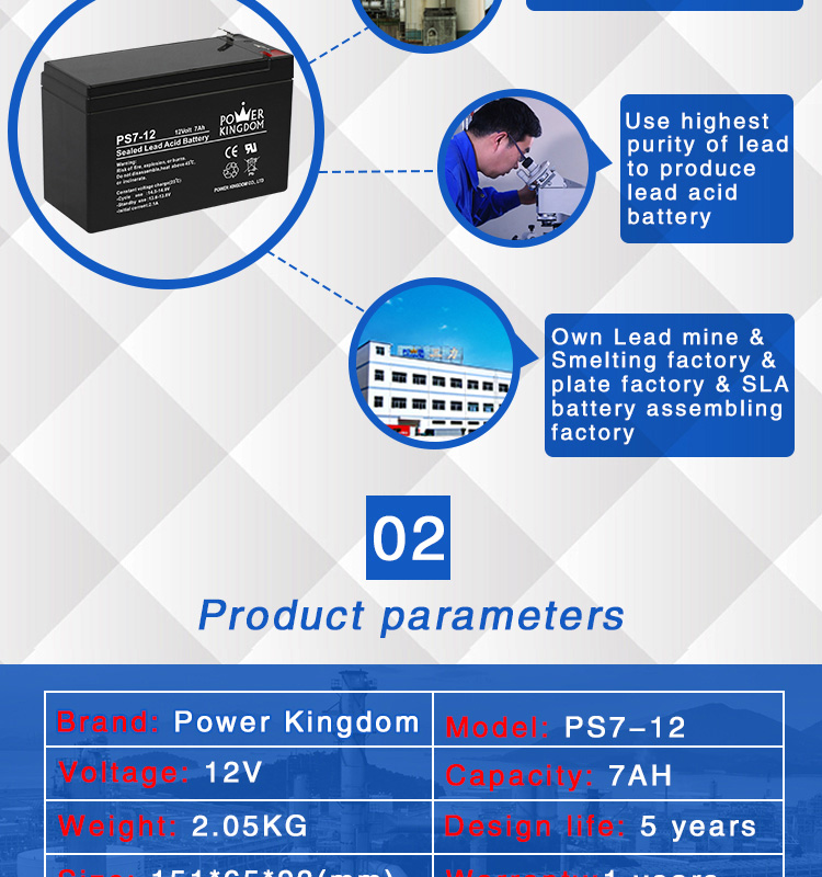 12v 7ah 20hr ups battery 12v 7ah price specifications