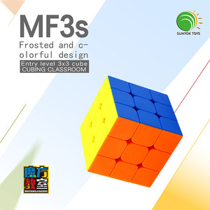 MOYU Cubing Classroom MF3S 3x3x3 magic cube frosted red stickerless Puzzle education toys