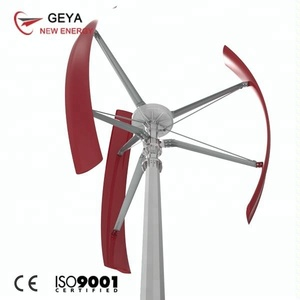 Maglev Wind Generator 300w, 300 Watts Vorizontal Axis WindMill , Small Magnetic Electric Wind Turbine Home