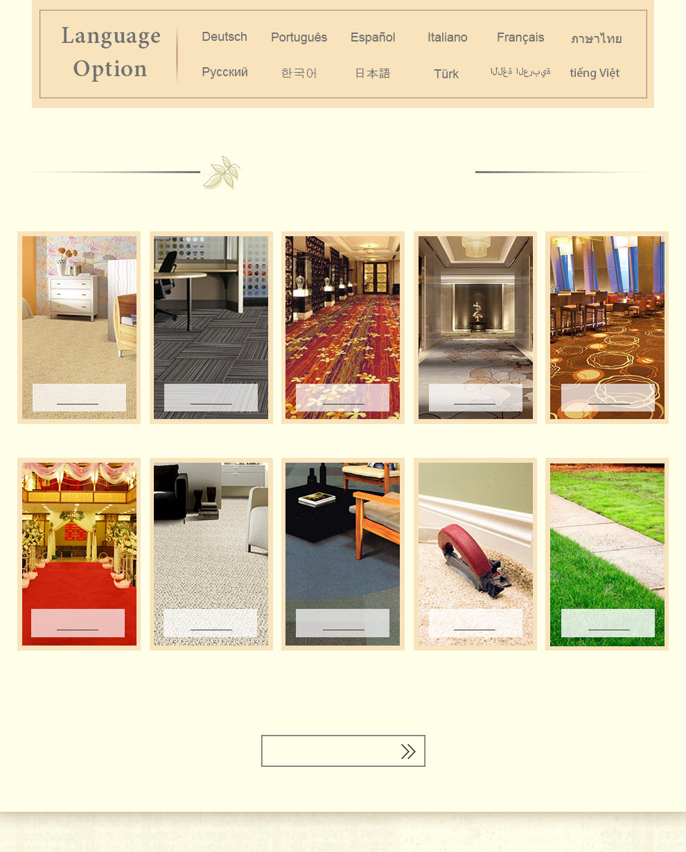 Rug carpet tile wholesale carpet tiles direct rug and carpet rug carpet tile wholesale carpet tiles direct wuxi marico diamond carpet technology co baanklon Choice Image