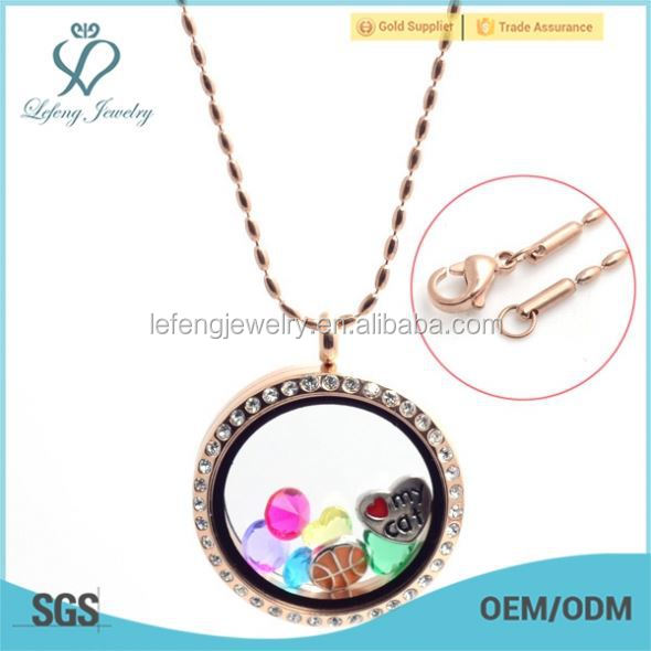 New design stainless steel floating locket rose gold ball chain