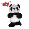 2016 Chinese panda similar teddy bear speaking bear