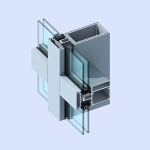 Aluminum profile for glass curtain wall
