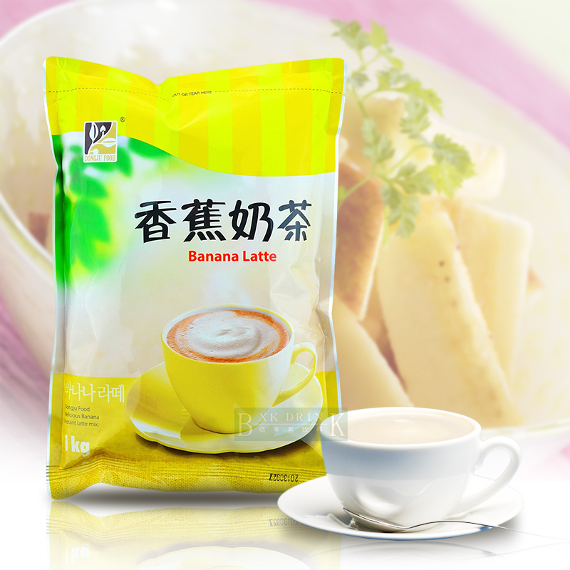 1kg Banana Latte Powder Banana Milk Tea Powder On