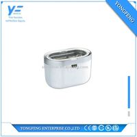 digital heated ultrasonic cleaner 15L for car parts washing