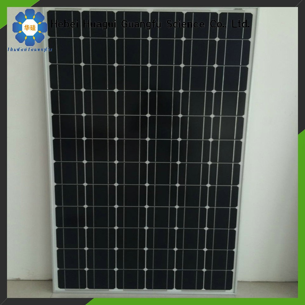 china hebei huagui 250wp solar pv module price buy solar. Black Bedroom Furniture Sets. Home Design Ideas