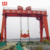 DMG Series 100 Ton 200 Ton 300 Ton Double Girder Beam Gantry Crane With Shield