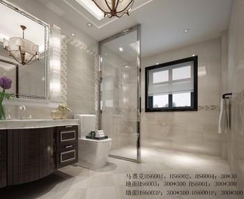 Bathroom Imitation Stone Wall Ceramic