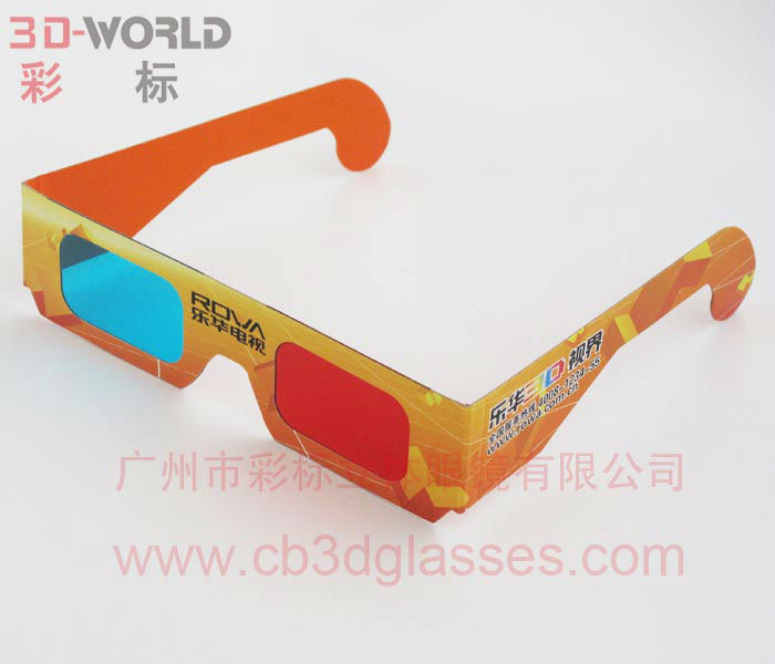 Funny cartoon paper red cyan 3d glasses