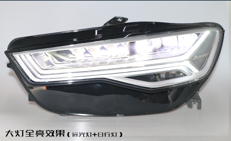 LED drl led light source car headlight assembly for Audi A6L 2016-2018