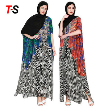 Best selling muslim clothing women dress new model abaya in dubai