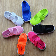 2016 children Multi colored sneakers girls sandals students candy color girls Mesh hollow flat sneakers Boys