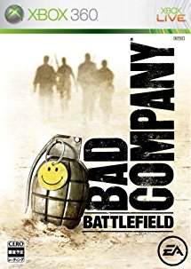 Battlefield: Bad Company [Japan Import]
