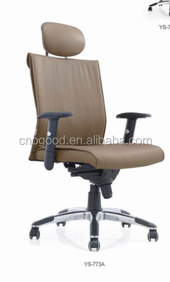 Captain Chair Captain Chair Suppliers and Manufacturers at